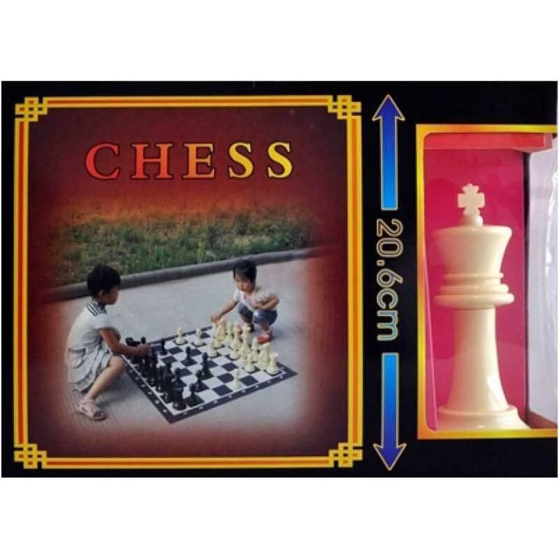 Rey big chess set 20 cm.