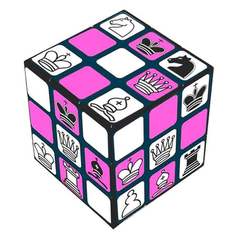 MateQueen, the chess Rubik's cube. Free shipping,